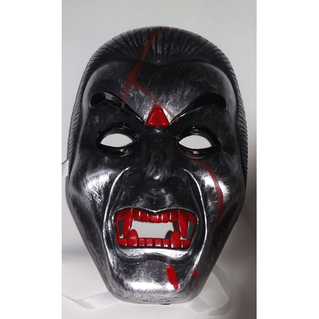 mascara-samurai-prata-lojas-brilhante