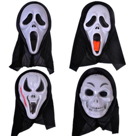 mascara-de-halloween-variadas-lojas-brilhante