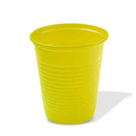 Copo-Plastico-Descartavel-Amarelo-200ml-50-unidades