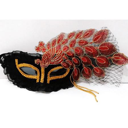 mascara-carnaval-pavao